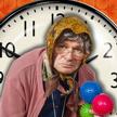 Ermi Oma - 24 Stunden Pflege(n)