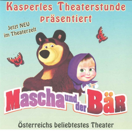 Mascha und der Bär - Kasperltheater